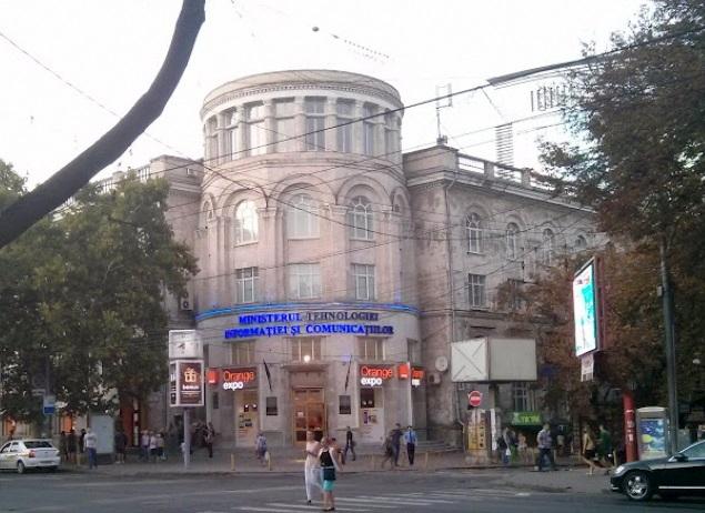 Post Office Chisinau